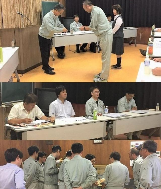 第6回 「全社大会」が8月17日に開催されましたの写真2