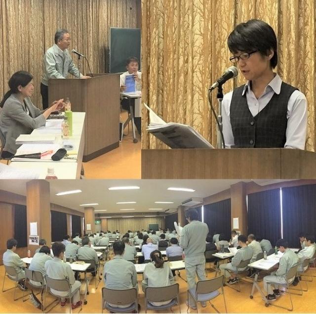 第6回 「全社大会」が8月17日に開催されましたの写真3