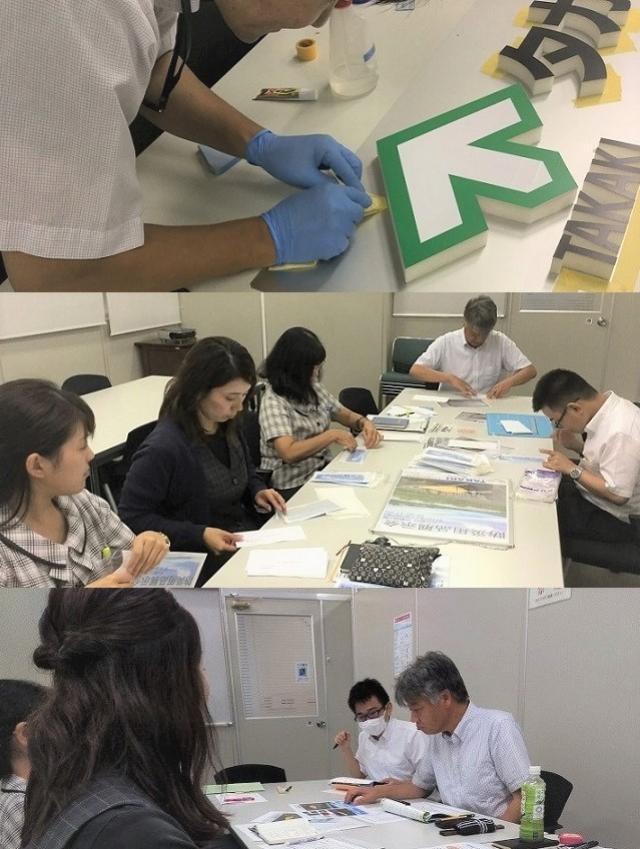 9月に大分銀行 宗麟館で「防災用品展示会」を開催の写真3