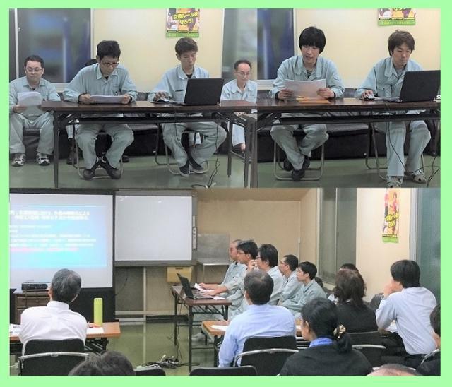 第2回  「小集団活動 成果発表会」の写真3