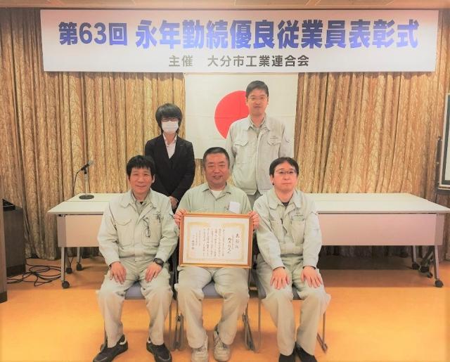 永年勤続優良従業員表彰式が行われましたの写真1