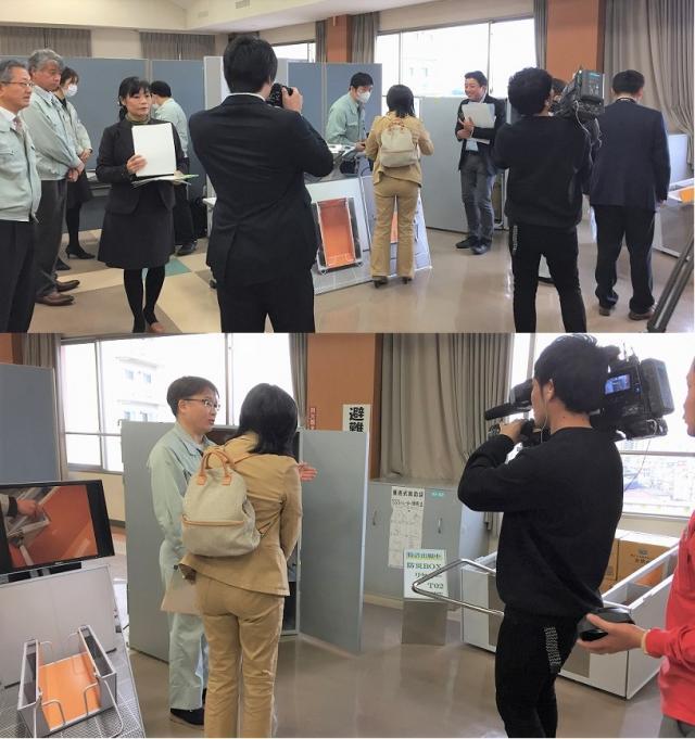 「第10回 新商品・新サービス合同プレス発表会」に参加し、メディアに取り上げられました!の写真2