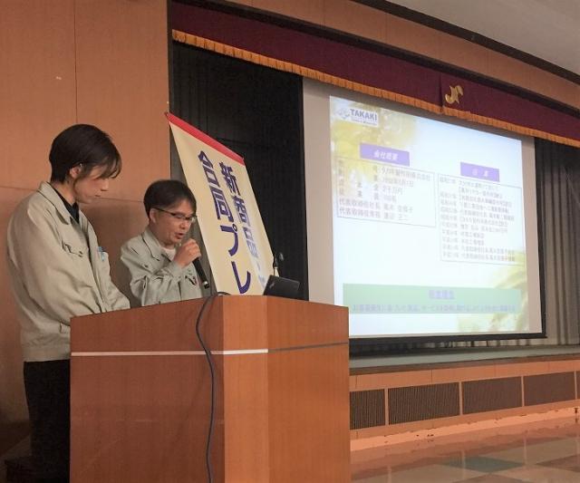 「第10回 新商品・新サービス合同プレス発表会」に参加し、メディアに取り上げられました!の写真1