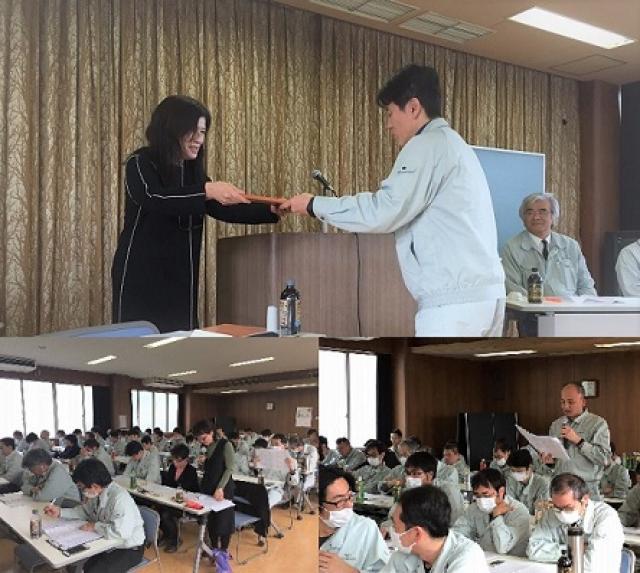 第7回 「全社大会」が2月15日開催されましたの写真1