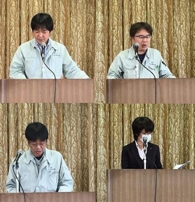 第7回 「全社大会」が2月15日開催されましたの写真2