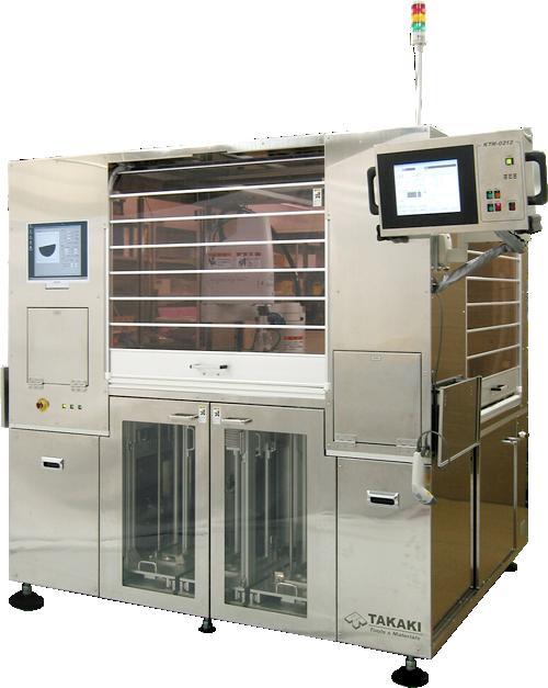 APH-2500製品画像