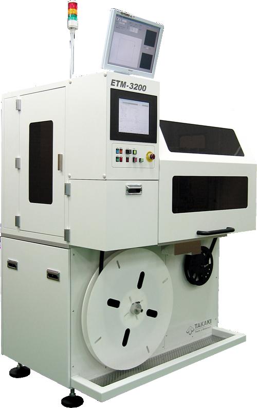 ETM-3200製品画像